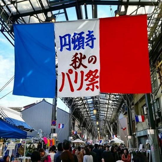 パリ祭り円頓寺名古屋2018日程はいつ?駐車場はある?