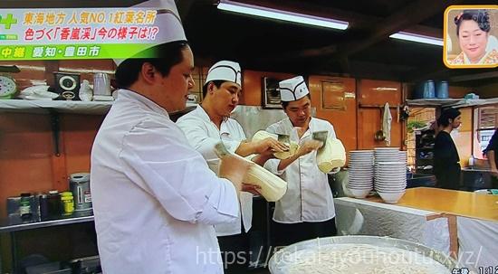 香嵐渓 刀削麺 は中国から