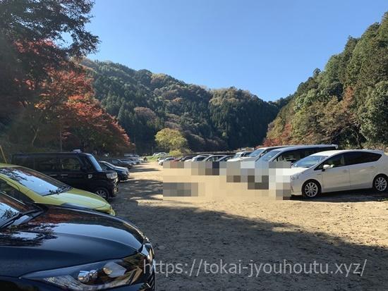 香嵐渓おすすめ駐車場川見