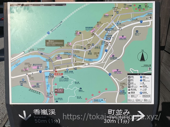 香嵐渓の地図