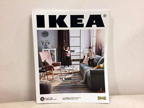 IKEAカタログ2019の入手方法を解説!発行時期はいつ?ポストインもあるの?
