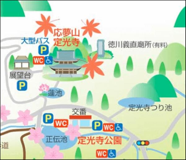 定光寺の駐車場オープン時間