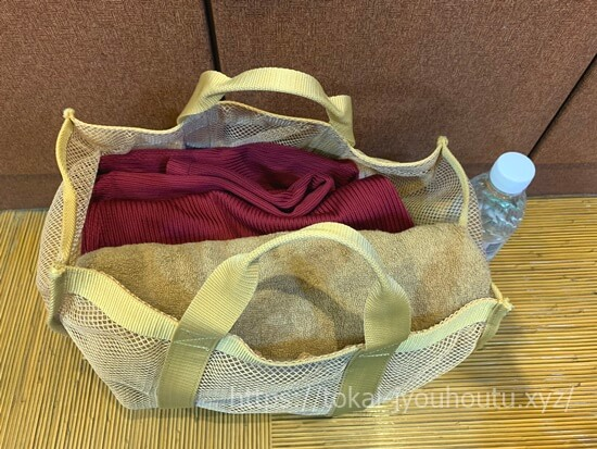 喜多の湯香流の食堂の館内着とタオル