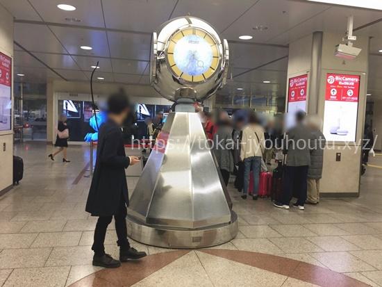 味仙名古屋駅店目印の銀時計