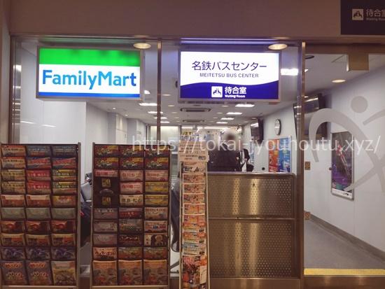 名鉄バスセンターのコンビニ
