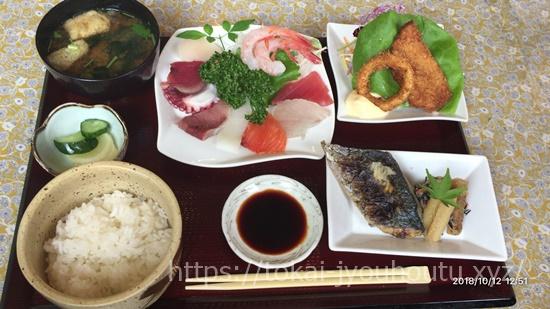 GYO2ギョツー(名東区)のランチは予約できる!駐車場の場所とメニューの食レポ♪