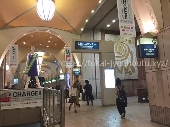 名鉄バスセンターナナちゃん人形