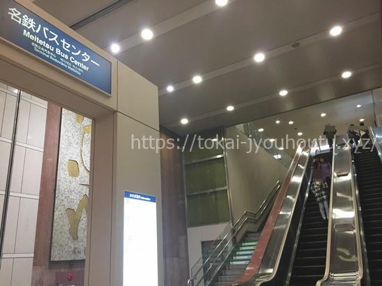 名鉄バスセンターのエスカレーター