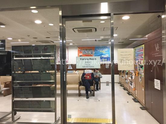 名鉄バスセンターの休憩所と喫煙所