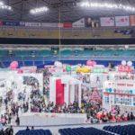 名古屋ウィメンズマラソンEXPO2019の開催日とナゴヤドームの駐車場情報!当日駐車できるのはどこ?