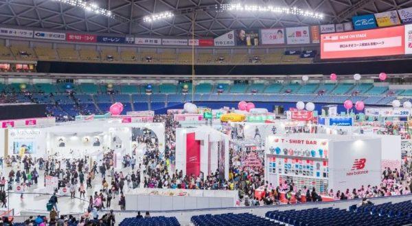 名古屋ウィメンズマラソンEXPO2019