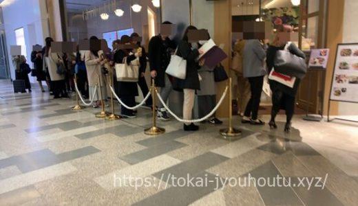 梨花メゾンドリーファーとグルグルリーファー名古屋閉店。最終日レポート!