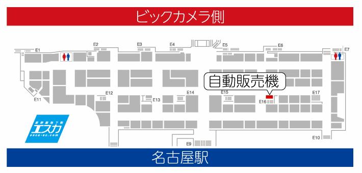 名古屋駅エスカの地図