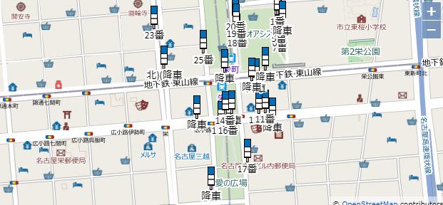 名古屋市バス20番乗り場