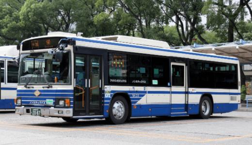 名古屋市バスの深夜バスの乗り場と運行時間・料金まとめ土日もあるの?タクシーよりお得!