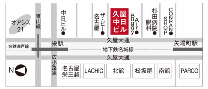 中日文化センターの移転先の地図