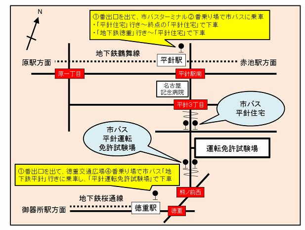 平針運転免許試験場のバスの乗り場の地図