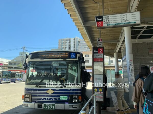 平針運転免許試験場行きのバス乗り場