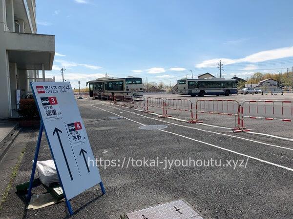 平針運転免許試験場のバス乗り場