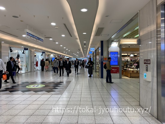 名古屋駅の金券ショップ