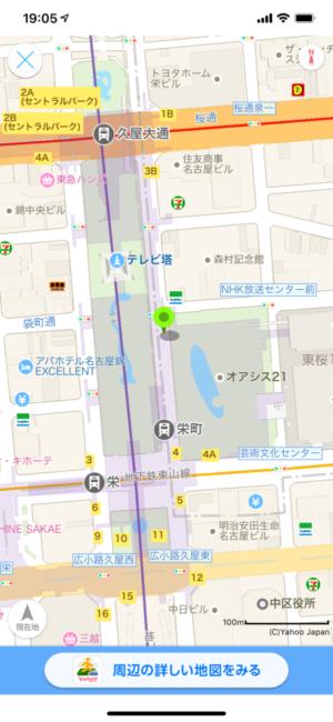 藤が丘行き⇒栄18番乗り場