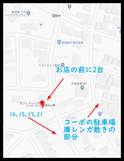 ルシッカの駐車場の地図