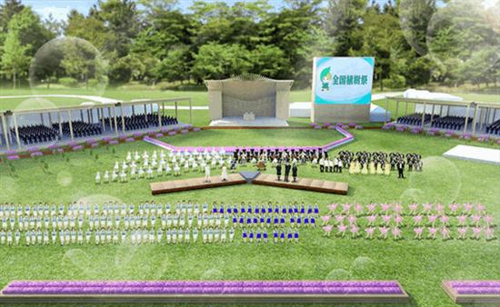 天皇陛下の尾張旭市での植樹祭