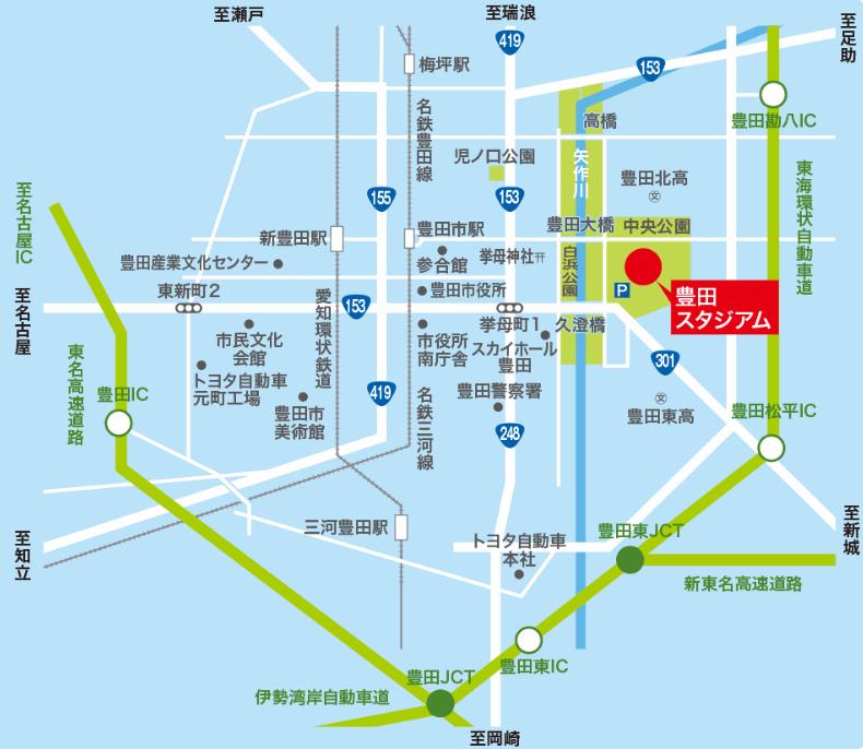 豊田スタジアムの周辺地図