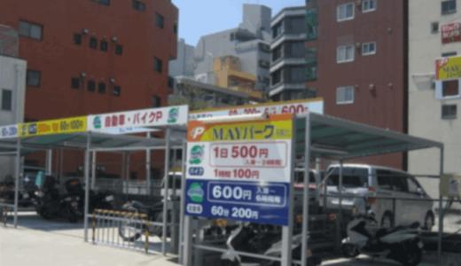名古屋駅の自転車の駐輪場情報!無料で停められるのはどこ?屋内のおすすめ全一覧!