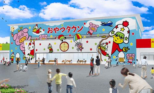 おやつタウンバスツアー名古屋発のおすすめの会社はどこ?