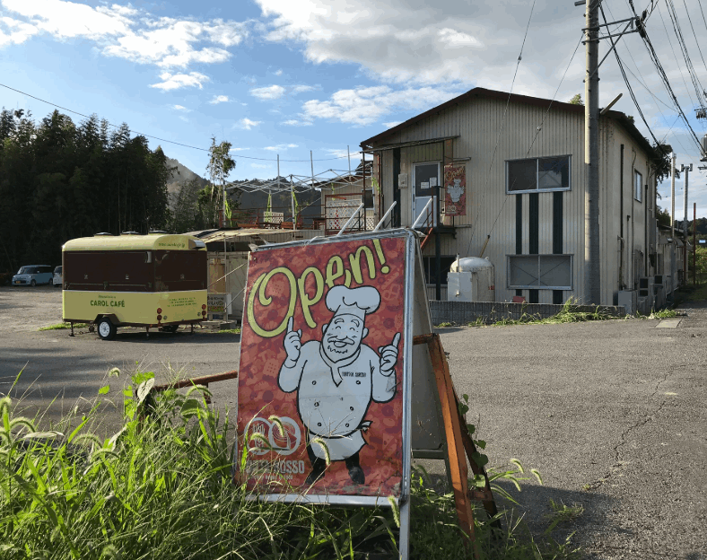 売れっ子さん2伊賀パン屋トルタロッソ製パンはどこ?場所とアクセス方法