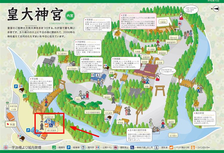 伊勢神宮内宮犬の預かり場所の地図