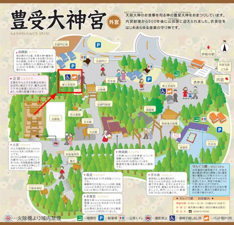 伊勢神宮外宮犬の預かり場所の地図