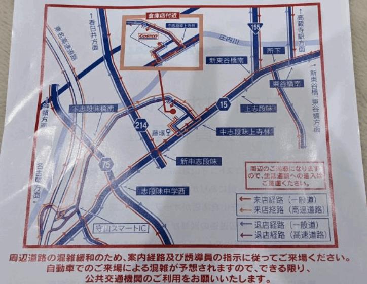 コストコ守山倉庫店の渋滞と抜け道の地図